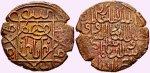 georgian arabic coin 3